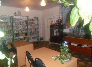 Рожковская сельская библиотека