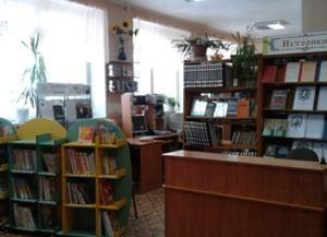 Подвязьевская сельская библиотека
