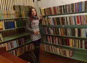 Битюгская библиотека