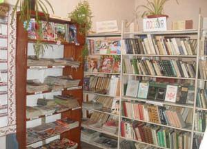 Библиотека пос. 1-го отделения совхоза «Краснопольский»