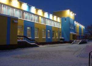 Центральная библиотека Билибинкого района