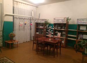 Иштеряковская сельская библиотека