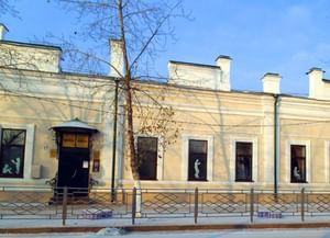 Центральная городская библиотека им. И. К. Калашникова