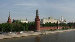 Открытия Кремля