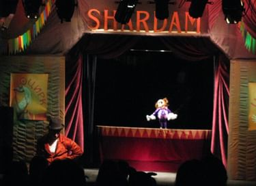 Спектакль «Цирк Шардам»