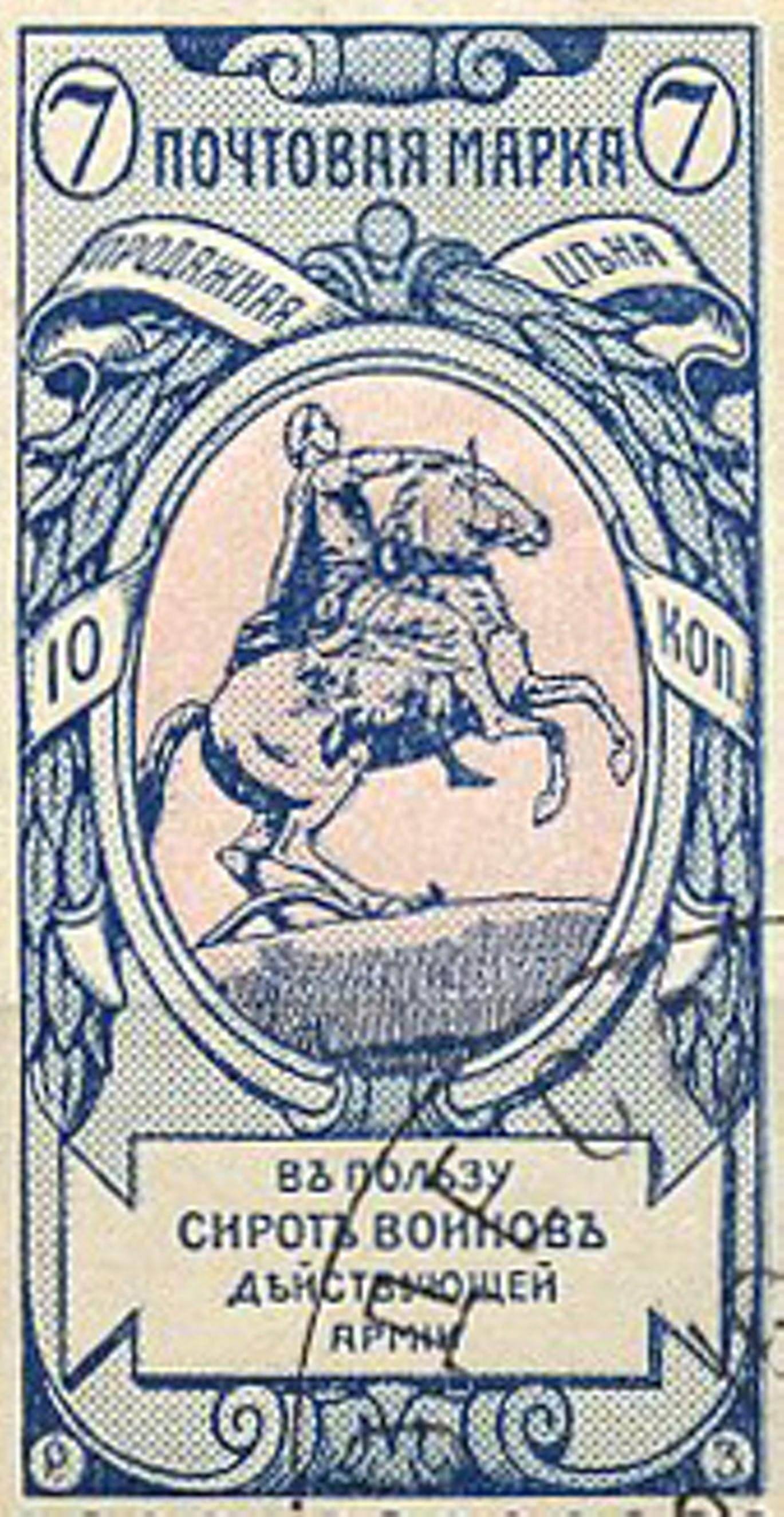 Графика малых форм или почтовая миниатюра. Галерея 2