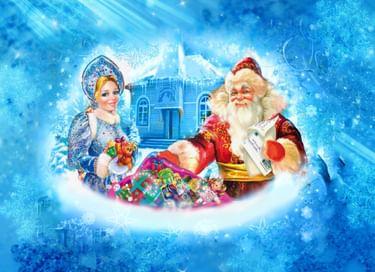 Праздник «Чудеса в царстве Деда Мороза, или Проказы Бабы-яги»