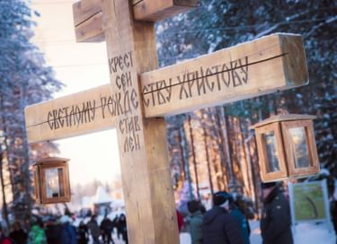 Праздник «Рождество Христово»