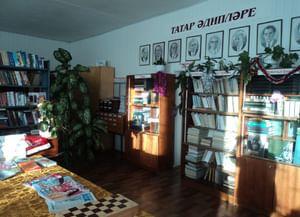 Мусабай-Заводская сельская библиотека