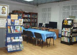 Мелекесская сельская библиотека