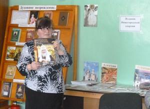Большетумановская сельская библиотека-филиал