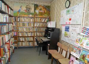 Стенькинская сельская библиотека