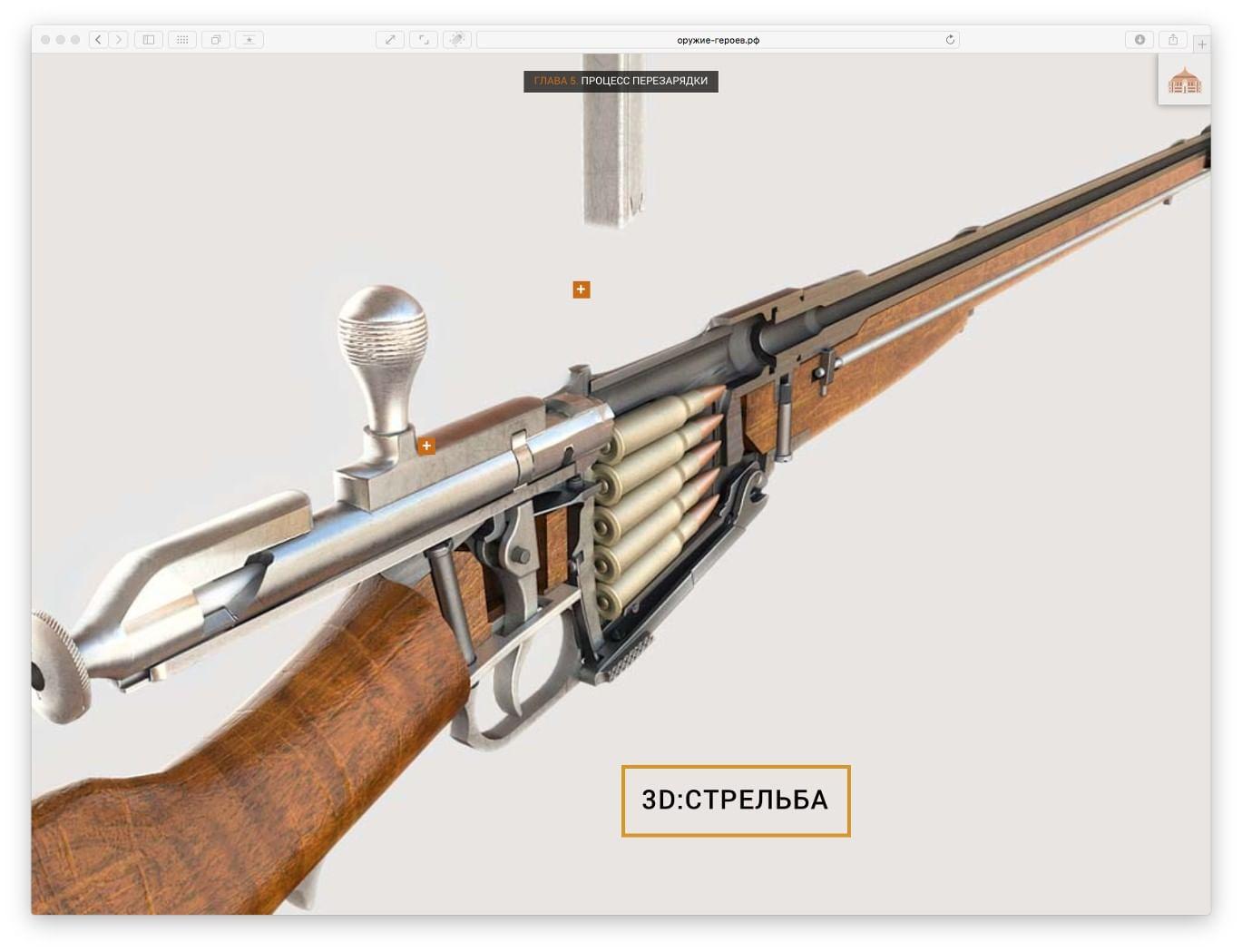 Экспонаты Тульского музея оружия