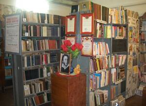 Селявинская сельская библиотека