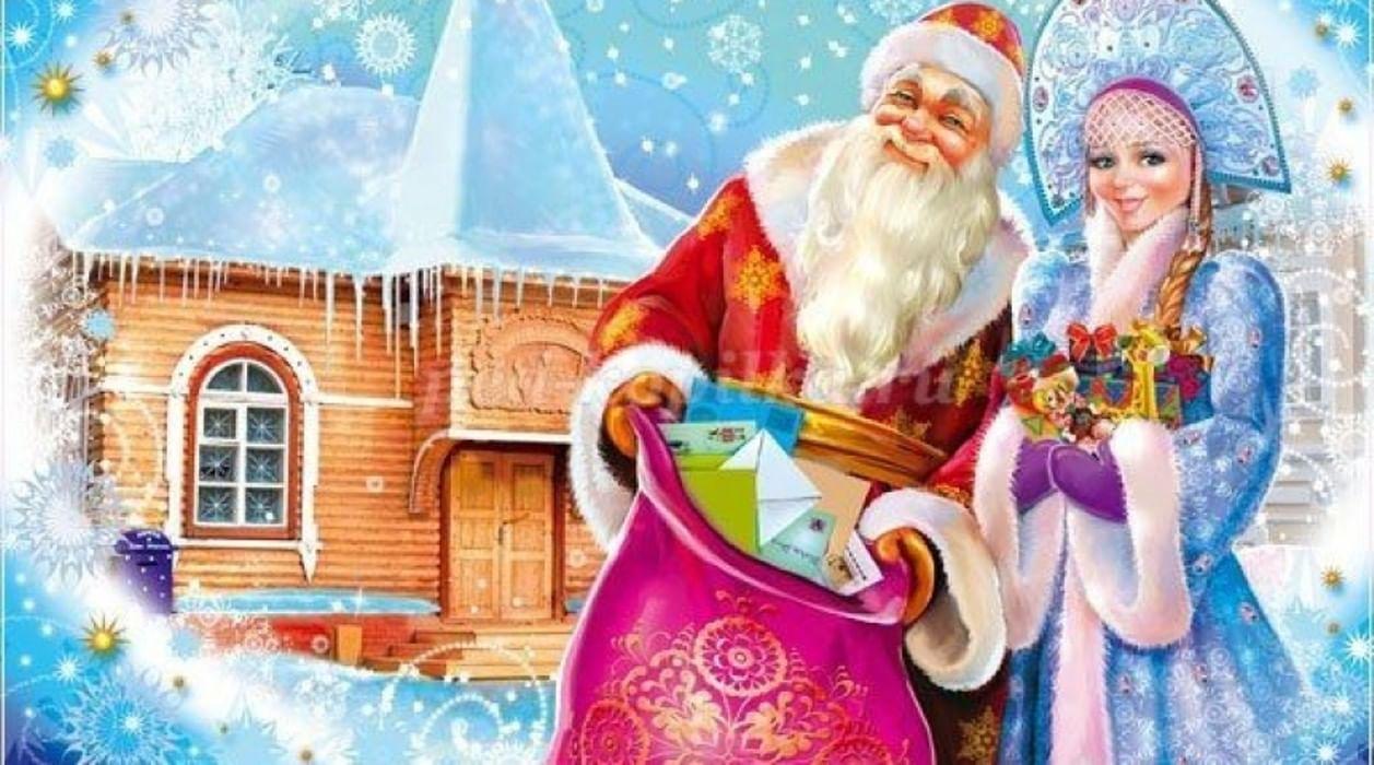 картинка мастерская деда мороза и снегурочки важно