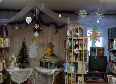 Праздник «Зимняя сказка»