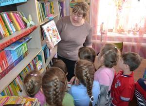 Побединская сельская библиотека