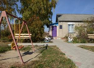 Гниловская сельская библиотека