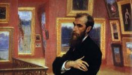 Павел Третьяков. Искусство принадлежит народу