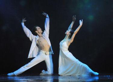 Балет «Ромео и Джульетта – ХХ века»