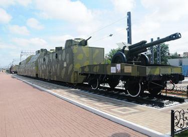 Экскурсия по военно-мемориальному комплексу «Бронепоезд № 13 «Тульский рабочий»