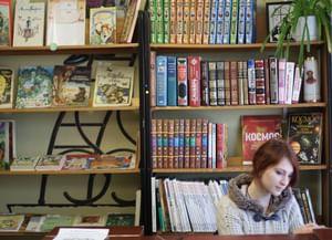 Детская библиотека № 1 г. Тольятти
