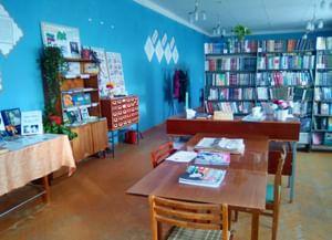 Яна-Булякская сельская библиотека