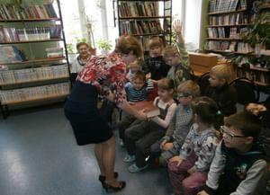 Детская экологическая библиотека № 1 г. Александров
