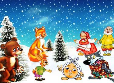 Спектакль «Новогодние приключения колобка»