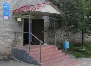 Центральная городская библиотека г. Оленегорска