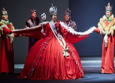 Опера «Пиковая дама. Игра»