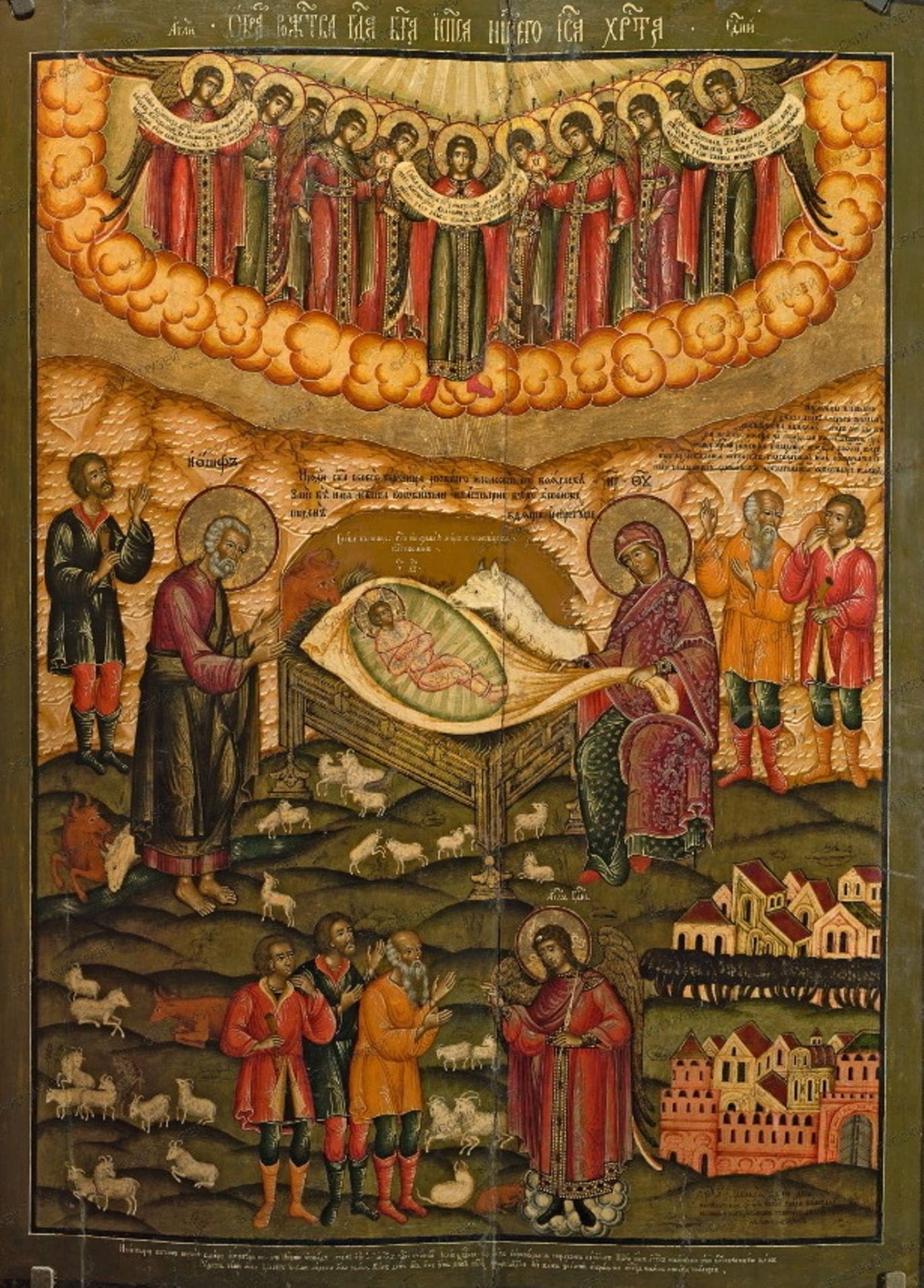 О чем рассказывают иконы зимних праздников. Галерея 1. Рождество Христово