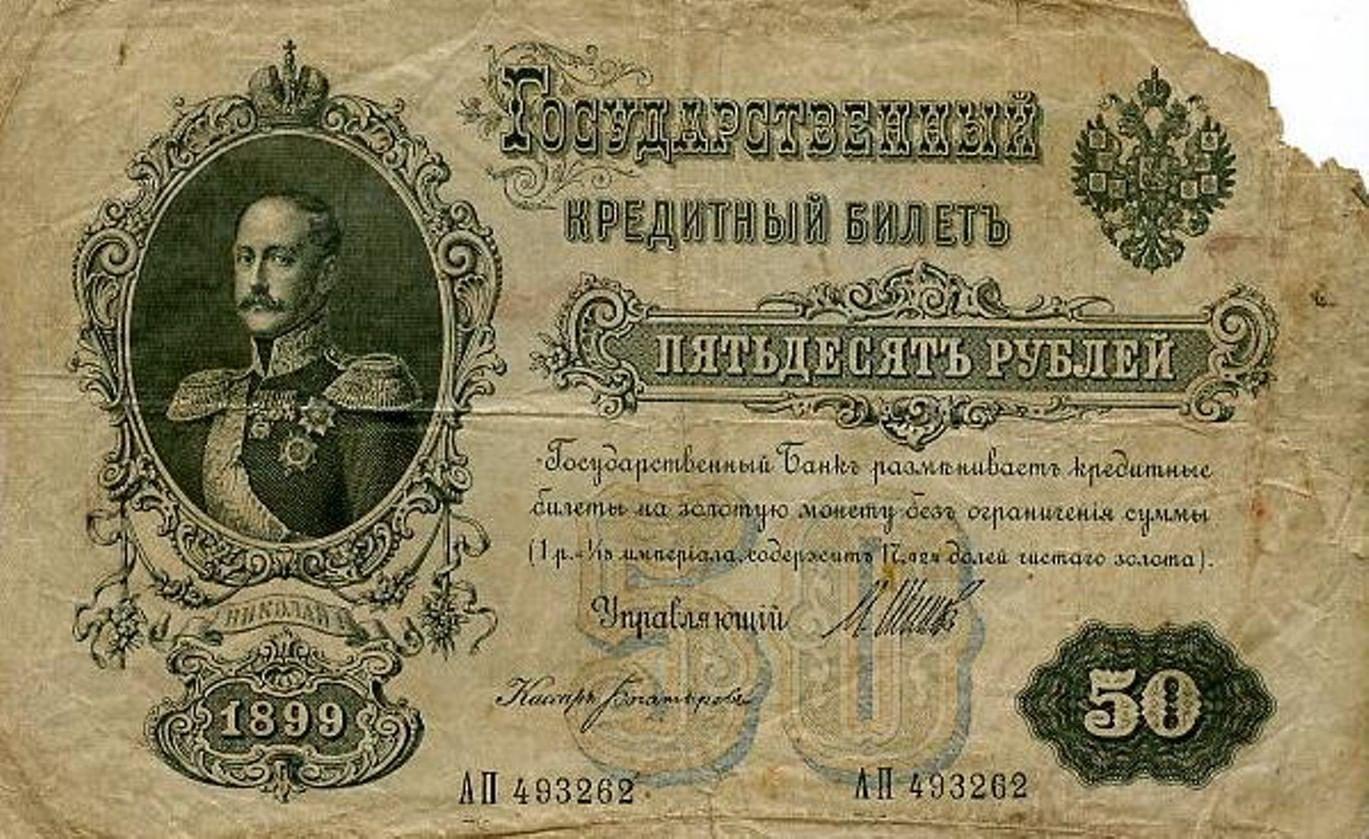 Как бумаги стали ценными: художественная история банкнот. Галерея 3. Денежные портреты