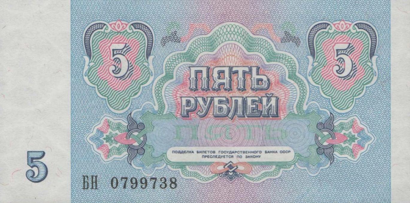 Как бумаги стали ценными: художественная история банкнот. Галерея 5. Банкноты как предмет коллекции