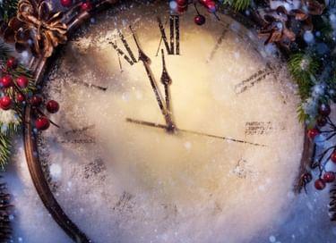 Новогоднее народное гуляние «Новый год к нам мчится!»