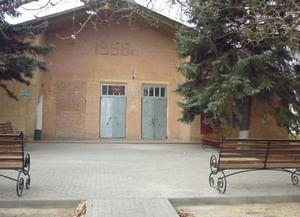 Еланская сельская библиотека