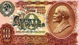 Как бумаги стали ценными: художественная история банкнот