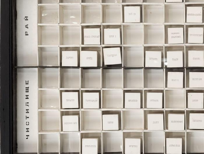 Выставка «Современное искусство: 1960–2000. Перезагрузка»