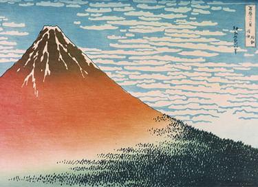 Лекция «Аматэрасу и восемь миллионов ками». Сказки и легенды Японии»