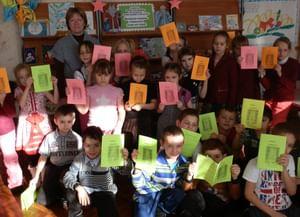 Ташлинская центральная районная детская библиотека
