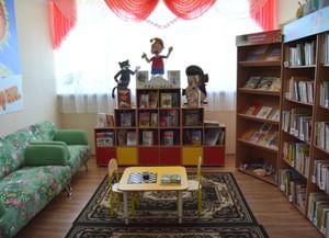 Ильтеряковская модельная библиотека
