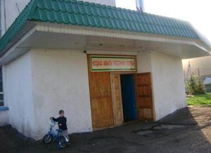 Кудашевская сельская библиотека-филиал № 16