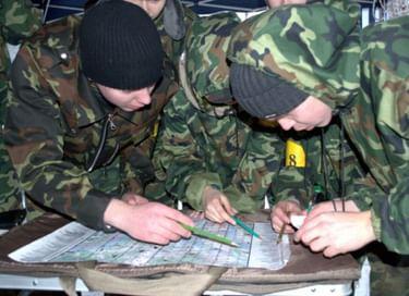 Конкурсная программа «Готов служить России»