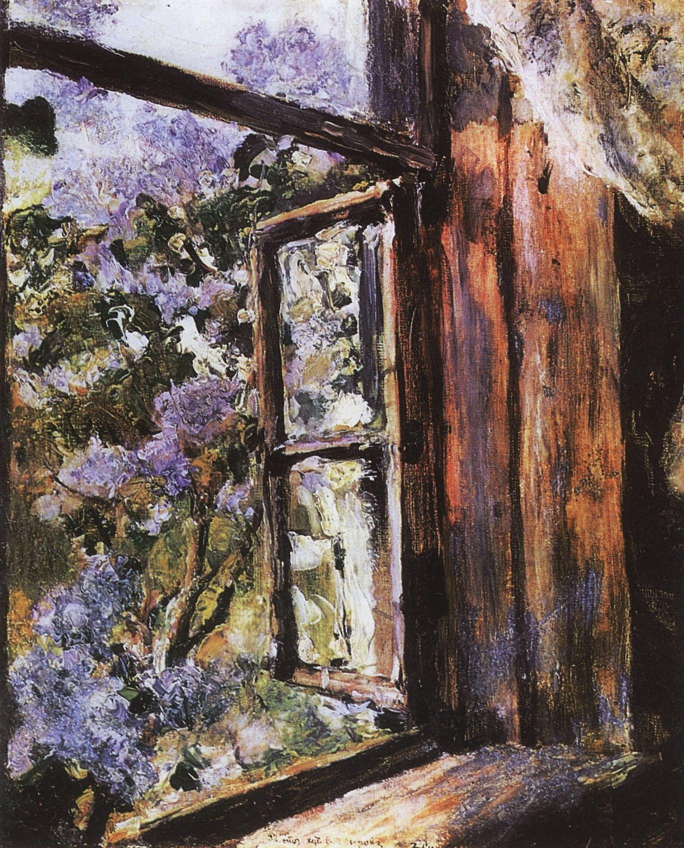Валентин Серов. Галерея 3