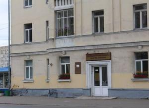Централизованная библиотечная система г. Архангельска