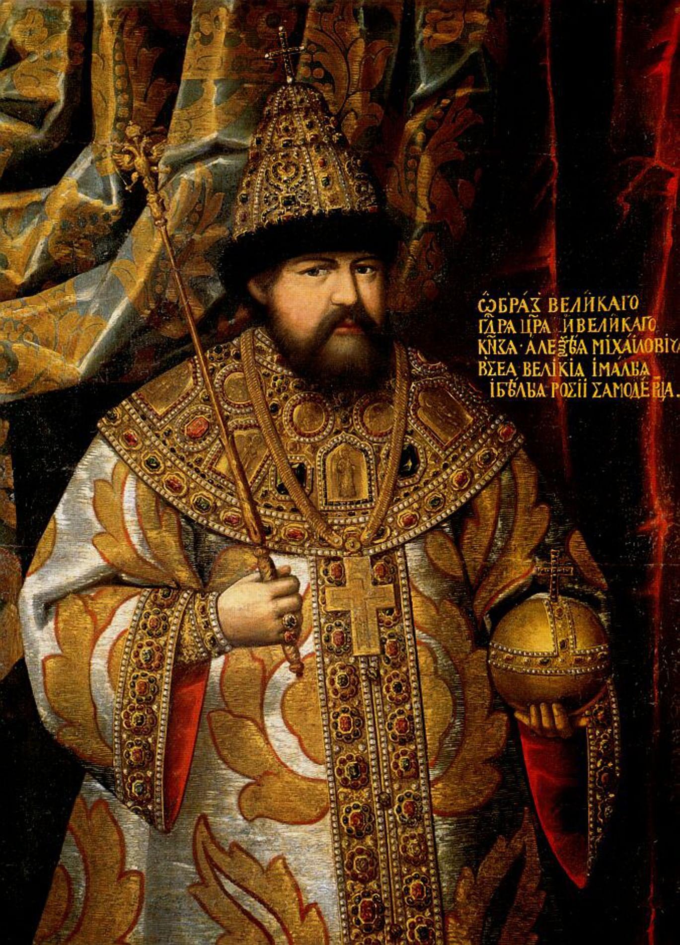 Парсуны и портреты русских цариц и царевен 1