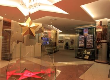 Постоянная экспозиция «Музей Героев Советского Союза и России»