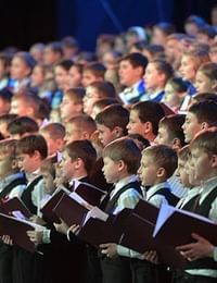 Концерты Детского хора России
