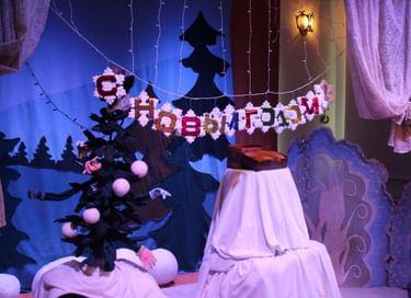 Спектакль «Снегурушкины забавы»