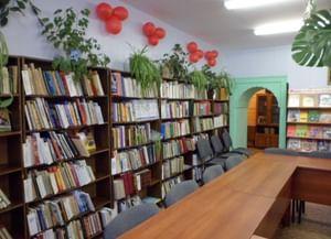 Пошехонская детская библиотека